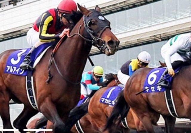 HANSHIN (Japón): El OSAKA HAI (G1) será la prueba central del domingo en Japón