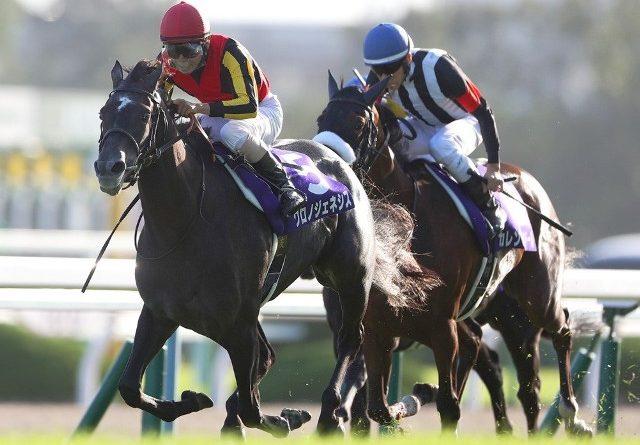 KYOTO (Japón): CHRONO GÉNESIS, con fuerte atropellada, conquistó el 24º Shuka Sho (G1)